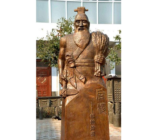 邰姓始祖后稷铜像