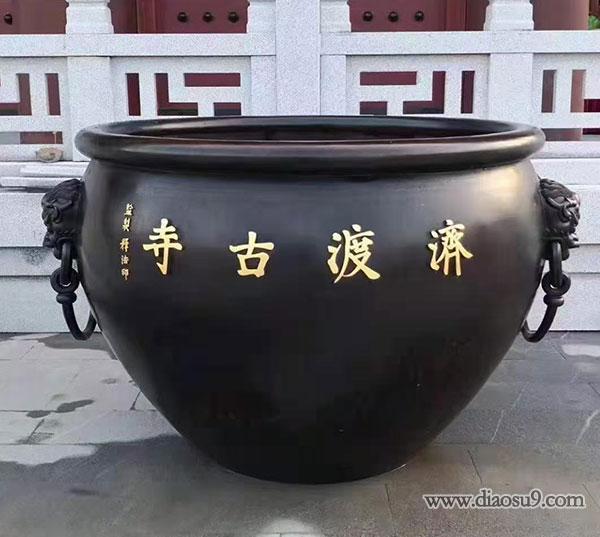 济渡古寺铜缸