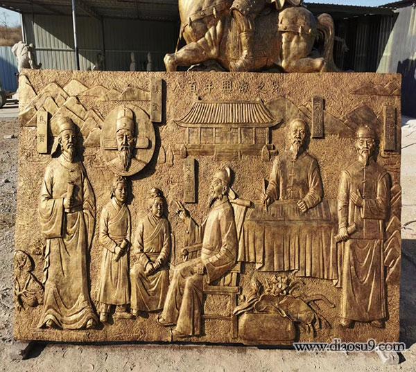 兴教铜浮雕