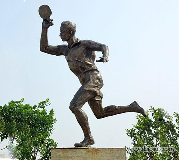 乒乓球雕塑
