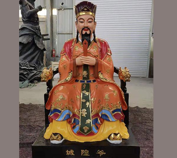 城隍爸铜像