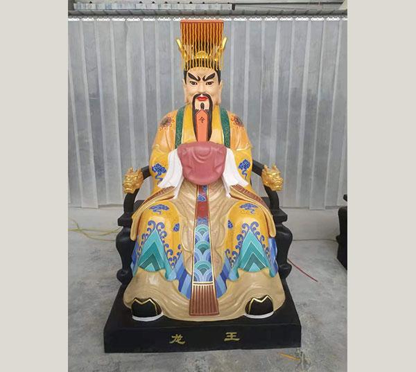 龙王神像铸造