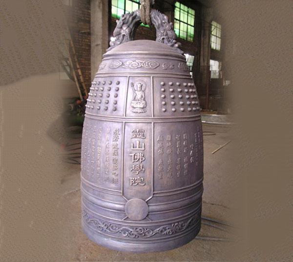 灵山佛学院铜钟