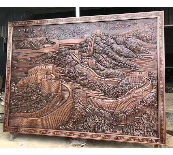 锻铜万里长城浮雕